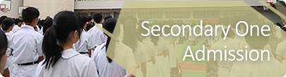 Secondary One Admission
